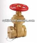 England type brass gate valve