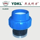PP COMPRESSION PIPE FITTINGS