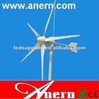 5 Blades Wind Turbine Generators for Home 1KW(CE,ROHS,IEC)