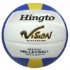 Lamination Training Volleyball Ball