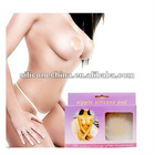 hot selling silicone nipple cover