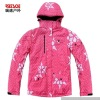hot pink ladies ski jacket