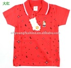 100% cotton polo shirt for school uniform