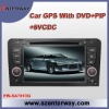 Double din Car dvd for AUDI A3 with 6 Disc memory (EW-SA701DG)