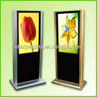 42 inch Digital Photo Frame for Commerial promotion