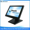 DTK-1208R 12.1 inch LCD Touch Monitor / touch screen lcd