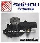 Isuzu 4BG1 water pump 8971250511