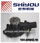 Isuzu 4BG1 water pump 8971250511