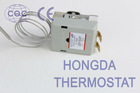 Capillary Thermostat S style