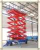 2012 China 4-20m 300-1000kg mobile elevating platform vertical lift platform