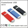 Hot Selling OEM Colorful USB Flash Drive With Logo Printing