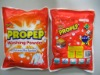 Propep Brand Washing Powder 200g