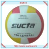 Excellent laminated volleyball balls SV511