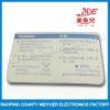 Durable 210mAh CR2032 Mainboard lithium battery