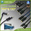 gold plated rotate 180 degree hdmi cable
