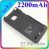 High quality External Backup Battery for Galaxy S2 i9100