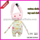 100% cotton priting fashion soft toy