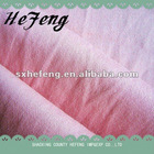 hot sell cotton twill fabric for uniform garment