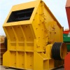 2011 New Type Impact Crusher