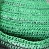 Anping Sunshade net