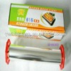 food packing aluminum foil for kitchen use