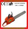 37.2cc Gasoline tree cutting tool CF-YD38