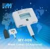 MY-H06 Skin Analyzer Woods Lamp (CE Certification)