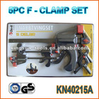 5PC clamp set GS