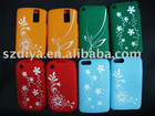 Best Seller Silicone case for iphone 4g