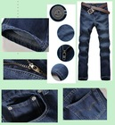 JEANS STOCK BEST NEW MODEL