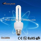 5/8/11/14w energy saving 2U cfl