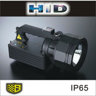 70W Police HID searchlight