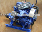 Marine diesel engine with marine gearbox