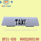 HF31-030 taxi roof signs