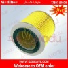 High quality Toyota Estima Air Filter 17801-54070