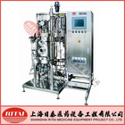 DF-BED (FIXED-FLUIDIZED BED) FIBER DISK CELL CULTERE BIOREACTOR -STAINLESS STEEL TYPE