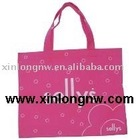 nonwoven bag, PP bag, recycle bag