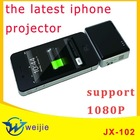 the latest support 1080P iphone projector