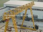 MH model 3-16t gantry crane with hoist (Frame-Style)