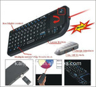 2.4G min wireless laser keyboard with mouse trackball