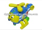 New & Funny RC Spacecraft Boat For Kid toy