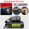 Top popular ICOM professional mobile radio (IC-2200H)