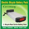 Electric Bike Battery 36V 9.0/8.8Ah