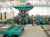 Four roller reversing cold rolling mill