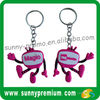 Promotion Custom shape rubber Keychain