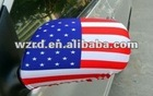 USA car mirror flag cover
