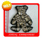 Lovely Bear shaped Beaded Patch for accessories