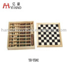 Chess set(YH-YX002)