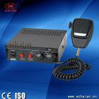 Police siren amplifier CJB-8A