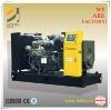 36KW to 600KW YUCHAI diesel genset OEM factory